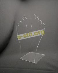 Подставка для ювелирных украшений и бижутерии (код 2501)