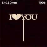 Топпер для букета и торта «I_love_you»